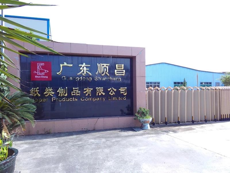 shunchang factory(1).jpg