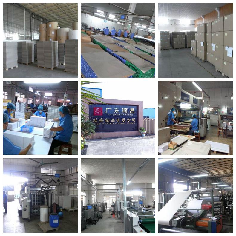 shunchang factory(9).jpg