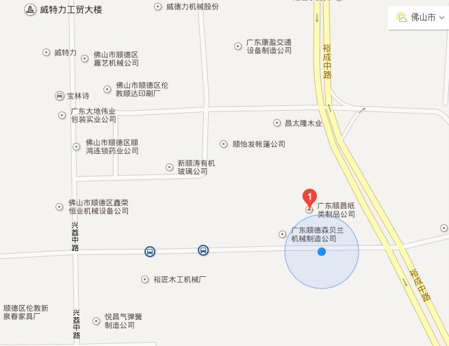shunchang1.png